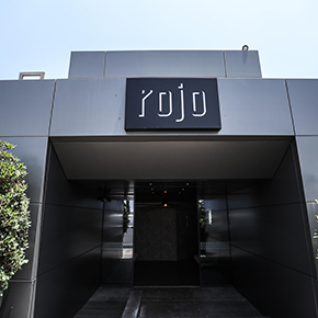 taste-and-flavors-out-and-about-luxury-dining-rojo