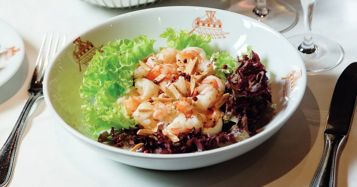 shrimp and goat cheese salad brahim Henawi FB